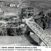 Η Αγία Βαρβάρα της Νεράιδας Κοζάνης, γκρεμισμένη στο βυθό της λίμνης Πολυφύτου – Δείτε φωτογραφίες