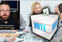 Εκλογές ΕΒΕ Κοζάνης: «Δυστυχώς η αποχή νικάει» – Γράφει ο Παντελής Καπλάνογλου