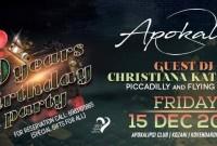 Παρασκευή βράδυ το μεγάλο πάρτι για τα 29 χρόνια της Αποκάλυψης στην Κοζάνη!