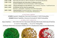 Ενημερωτική εκδήλωση για την πρόληψη της άνοιας στην Πτολεμαΐδα