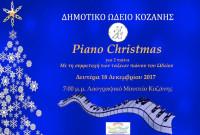 Piano Christmas: Χριστουγεννιάτικες μελωδίες από τις τάξεις πιάνου του Δημοτικού Ωδείου Κοζάνης