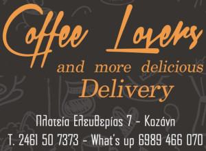 coffee_lovers34573