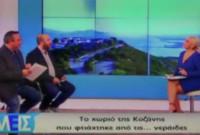 Η Νεράιδα Κοζάνης και ο πρόεδρός της Ξ. Βαΐζογλου στην εκπομπή «Εμείς» με τη Χριστίνα Λαμπίρη στο Έψιλον – Δείτε το βίντεο