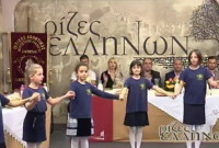 Ο Ιππικός Αθλητικός Πολιτιστικός Σύλλογος Σιάτιστας «Άγιος Μόδεστος» στην εκπομπή «Ρίζες Ελλήνων»