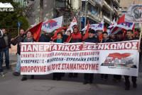 Απεργιακές κινητοποιήσεις και πορεία φορέων και Σωματείων στην Κοζάνη – Δείτε φωτογραφίες