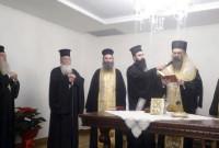Με Αρχιερατικό Αγιασμό η έναρξη λειτουργίας των νέων Γραφείων της Ιεράς Μητροπόλεως Σερβίων και Κοζάνης
