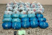 Συνελήφθη 56χρονος σε περιοχή της Καστοριάς για διακίνηση ακατέργαστης κάνναβης – Εντοπίστηκαν 40 κιλά στην κατοχή του – Φωτογραφίες