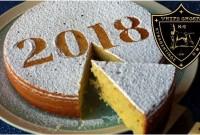 Κοπή της Πρωτοχρονιάτικης πίτας του Κυναθλητικού Ομίλου White Ghosts στην Κοζάνη