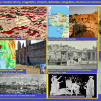 Αλησμόνητες Πατρίδες: Αρριανός ο Έλλην ιστορικός και πολιτικός από τη Νικομήδεια της Μ. Ασίας – Του Σταύρου Π. Καπλάνογλου