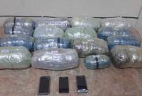 Συνελήφθησαν 3 αλλοδαποί σε περιοχή της Φλώρινας για εισαγωγή, μεταφορά και κατοχή 16 κιλών ακατέργαστης κάνναβης