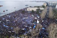 Νέες φωτογραφίες από ψηλά: Απίστευτος όγκος στο συλλαλητήριο για το Μακεδονικό – Μπλόκαραν οι δρόμοι προς τη Θεσσαλονίκη