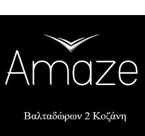 Αποκριά Amaze