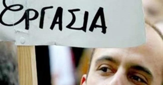 Θέσεις εργασίας στην Κοζάνη: Ζητούνται πωλήτριες από εμπορικό κατάστημα