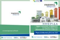 Ημερίδα για τα έργα ενεργειακής αναβάθμισης στα δημόσια κτίρια της Π.Ε. Γρεβενών
