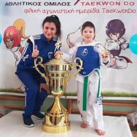 25 αθλητές της Μακεδονικής Δύναμης έδωσαν το παρόν στο baby cup στον Αμπελώνα της Λάρισας