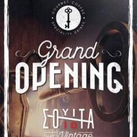 Το βράδυ της Τσικνοπέμπτης το πολυαναμενόμενο Opening της Σουίτας στην Κοζάνη!