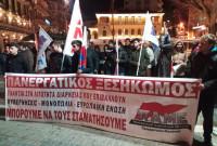 Πραγματοποιήθηκε συλλαλητήριο και πορεία στην Κοζάνη για τις κατασχέσεις και τους πλειστηριασμούς – Δείτε φωτογραφίες