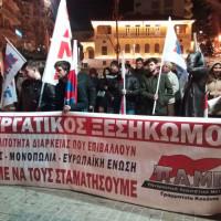 ΠΑΜΕ Κοζάνης: Καταγγελία για τιμωρία στρατιώτη από τη μονάδα του επειδή συμμετείχε σε αντιπολεμικό συλλαλητήριο – Κάλεσμα στις πρωτομαγιάτικες συγκεντρώσεις