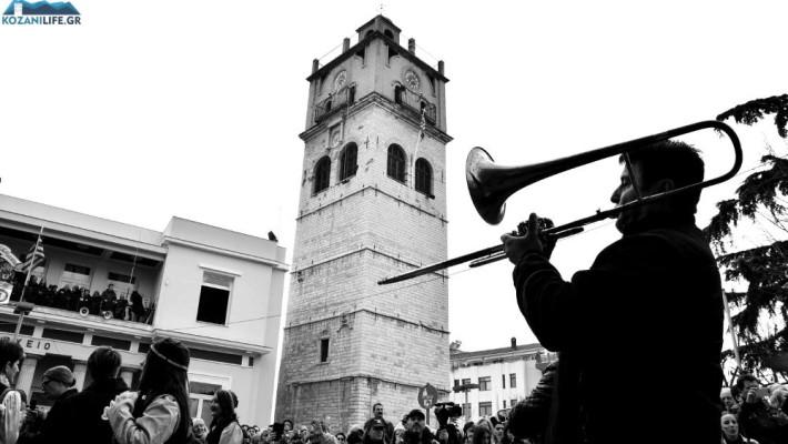 Η φωτογραφία της ημέρας: Αποκριά Κοζάνης 2018 – Και του χρόνου με υγεία…