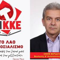 """ΚΚΕ Πτολεμαΐδας: Πολιτική εκδήλωση με ομιλητή τον βουλευτή Β"""" Θεσσαλονίκης Σάκη Βαρδαλή"""