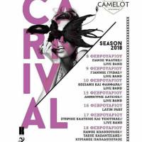 Carnival 2018 στο Camelot Coffees & Spirits στην Κοζάνη: Δείτε το πλούσιο αποκριάτικο πρόγραμμα