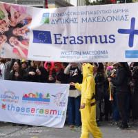 200 φοιτητές Erasmus+ στη φετινή αποκριάτικη παρέλαση της Κοζάνης!