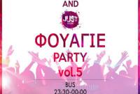 Φουαγιέ Πάρτι: το μεγαλύτερο φοιτητικό πάρτι στην Κοζάνη το βράδυ της Παρασκευής
