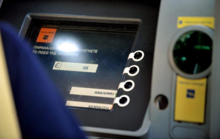 ATM5-768x487