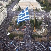 Συλλαλητήριο Αθήνα: Λαοθάλασσα στο Σύνταγμα για την Μακεδονία – Δείτε βίντεο και φωτογραφίες