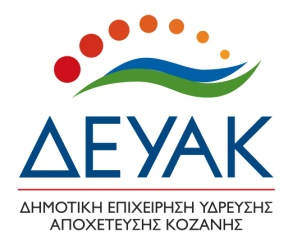 deiak_logo_34652