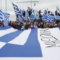 Πληροφορίες για τα συλλαλητήρια της Μακεδονίας σε Σιάτιστα και Πτολεμαΐδα