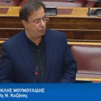 Ο Θέμης Μουμουλίδης σχετικά με το τμήμα Μαιευτικής του ΤΕΙ Δυτικής Μακεδονίας