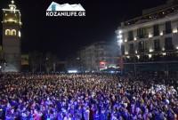 Το αδιαχώρητο στο φετινό Πάρτι Νεολαίας 2018 της Κοζανίτικης Αποκριάς! Δείτε βίντεο και φωτογραφίες