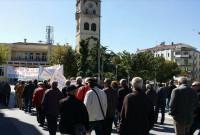 Κινητοποιήσεις στην Κοζάνη για τις κατασχέσεις και τους πλειστηριασμούς