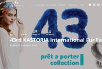 123 Εκθέτες από 13 χώρες δίνουν το «παρών» στην 43rd Kastoria International Fur Fair