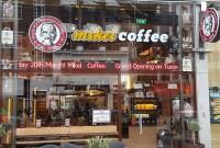 Τα Mikel πηγαίνουν Λονδίνο! Ανοίγει το πρώτο κατάστημα της πετυχημένης Ελληνικής εταιρίας στην Αγγλία – Δείτε φωτογραφίες