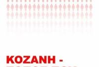 Διαμαρτυρία των επαγγελματιών εστίασης της Κοζάνης – Τι λέει ο Σύλλογος καφετεριών «Ερμής»