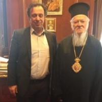 Συνάντηση στο Φανάρι του Βουλευτή Κοζάνης Θέμη Μουμουλίδη με την ΑΘΠ τον Οικουμενικό Πατριάρχη κ.κ. Βαρθολομαίο