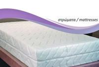 Παγκόσμια Ημέρα Ύπνου με μεγάλες προσφορές έως το Σάββατο 24/3 στο Πολυκατάστημα Δραγατσίκας