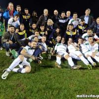Βίντεο: Κυπελλούχος ΕΠΣ Κοζάνης ο Μακεδονικός Φούφα – Τις εντυπώσεις η Κοζάνη – Κέρδισε το ποδόσφαιρο