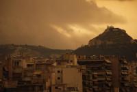 Προς εκτόνωση η Αφρικανική σκόνη και οι υψηλές τιμές αιωρούμενων σωματιδίων – Ανακοίνωση της Διεύθυνσης Περιβάλλοντος της Περιφέρειας Δυτικής Μακεδονίας