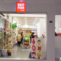 Best For στην Κοζάνη: Το νέο κατάστημα χρηστικών ειδών για όλους στο κέντρο της πόλης