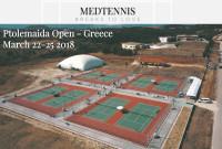70 αθλητές από διάφορες χώρες στο διεθνές τουρνουά τένις στην Πτολεμαΐδα «1st Ptolemaida Open Seniors»
