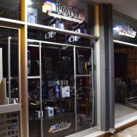 ioio.gr: Το πληρέστερο κατάστημα προϊόντων τεχνολογίας και πληροφορικής στην Κοζάνη