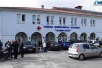 Οι ειδικότητες Βοηθού Νοσηλευτικής Τραυματολογίας και Βοηθού Νοσηλευτικής Γενικής Νοσηλείας στο ΔΙΕΚ του Νοσοκομείου Κοζάνης