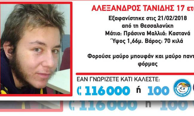 tanidis-500w5r6yjuw5e