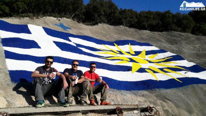 Εντυπωσιακή Ελληνική σημαία με τον Ήλιο της Βεργίνας πάνω από τούνελ της Εγνατίας Οδού – Δείτε φωτογραφίες και βίντεο