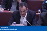 Παρέμβαση και απαντήσεις του Θ. Καρυπίδη στη συνεδρίαση της Διαρκούς Επιτροπής Παραγωγής και Εμπορίου