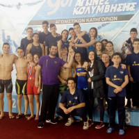 Πτολεμαΐδα: Με επιτυχία διεξήχθησαν οι 9οι Πτολεμαϊκοί Αγώνες με τη συμμετοχή 14 ομάδων και 132 αθλητών