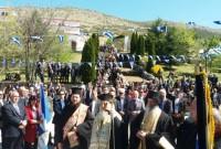 Με την επίσημη σφραγίδα ένταξης της Ερμακιάς στον κατάλογο των μαρτυρικών χωριών η φετινή Εκδήλωση μνήμης για το ολοκαύτωμα του χωριού